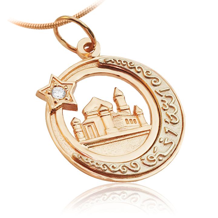 Золотой кулон с цирконом «Мечеть»