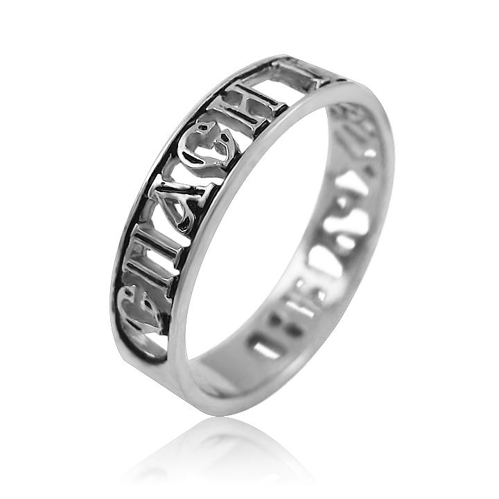 Купити золоте кольцо спаси і сохрани біле золото