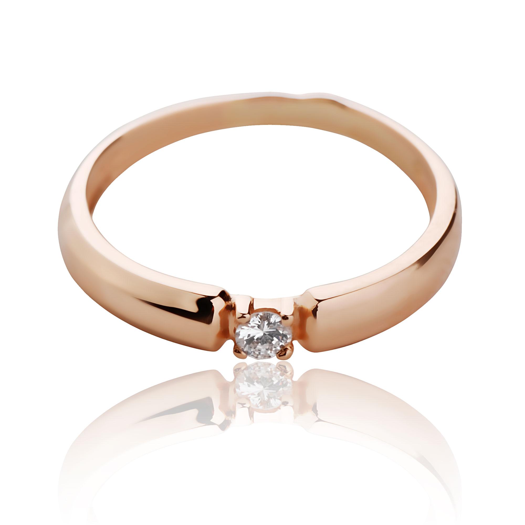 Золотое кольцо для предложения