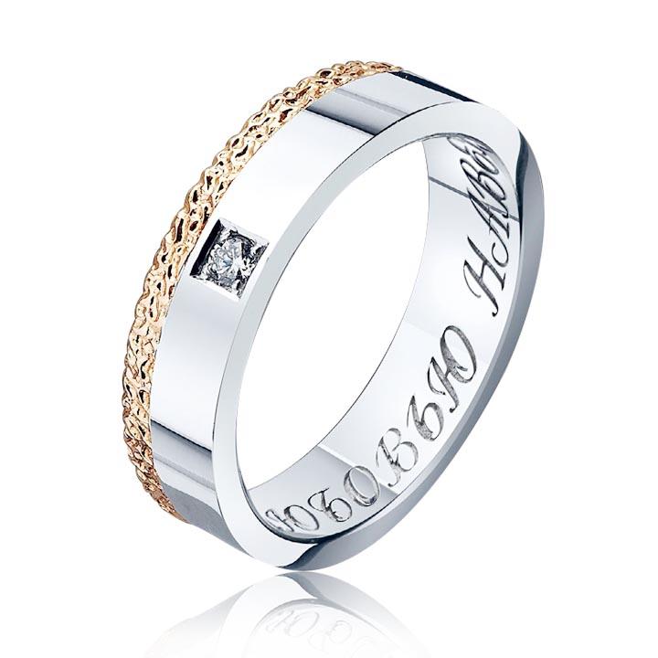 Обручальное кольцо С любовью навеки