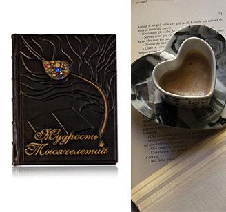 Подарункові книги та закладки