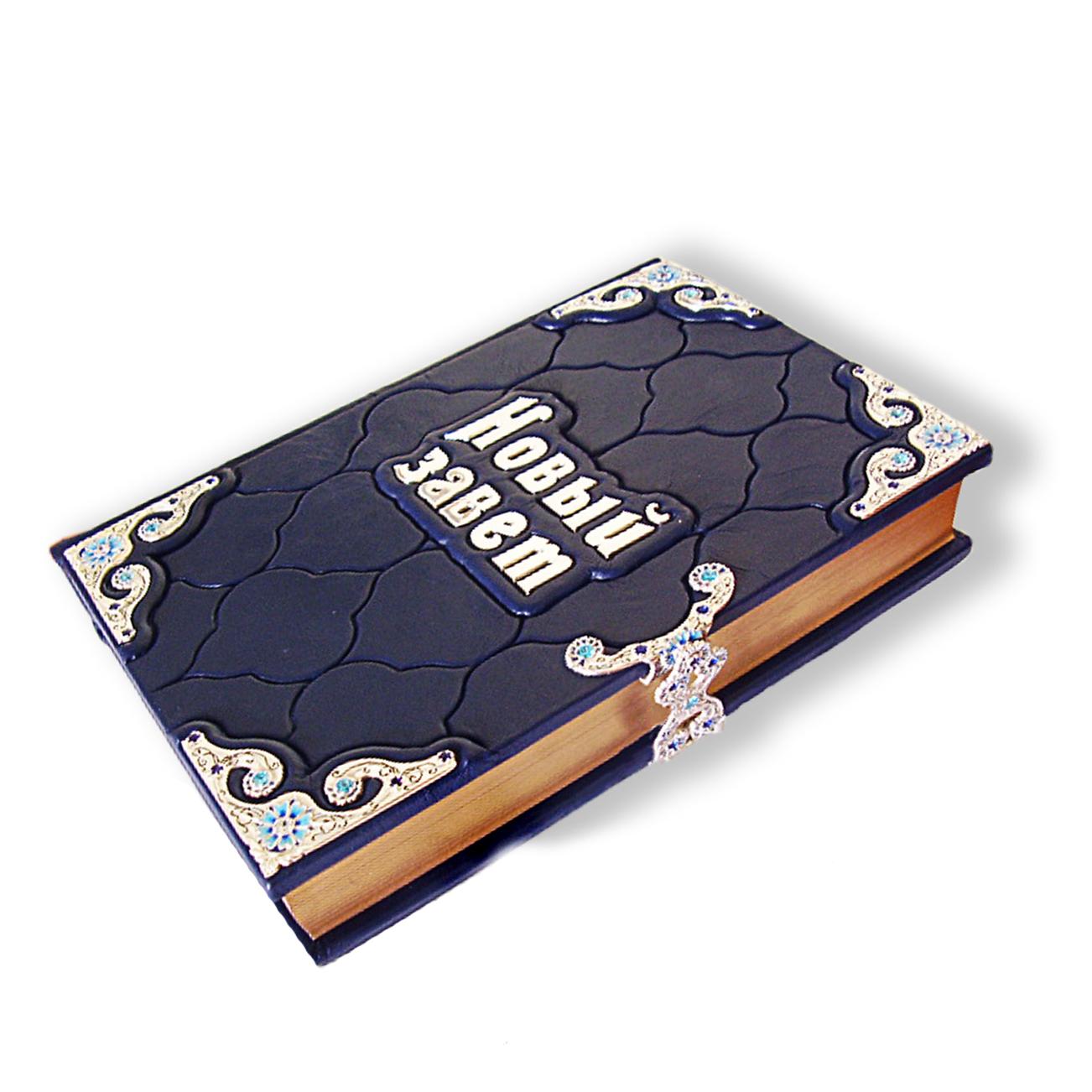Книга «Новий Заповіт» у шкіряній палітурці