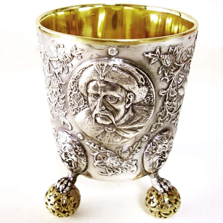 Срібний стакан «Богдан Хмельницький»