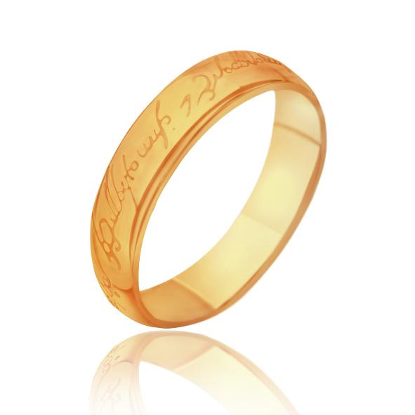 Золотое «Кольцо Всевластия»