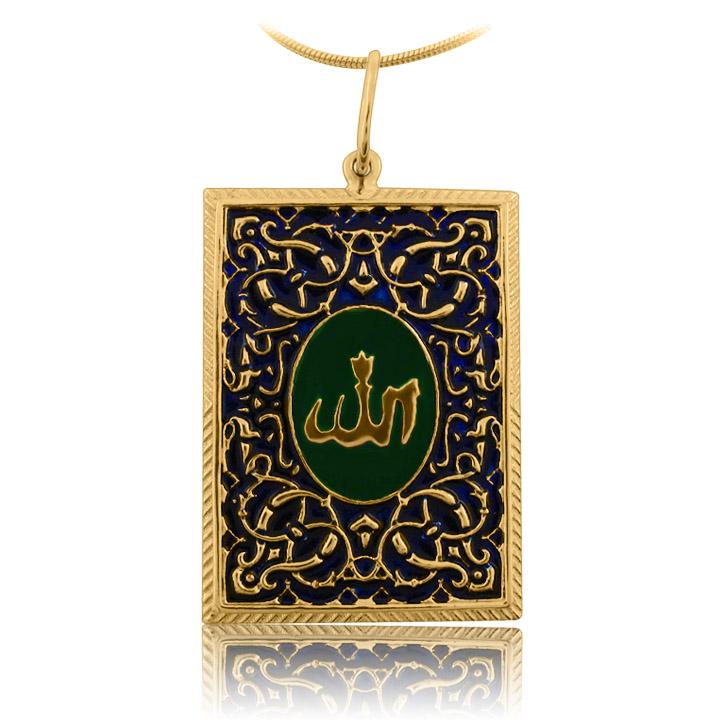 Золотой кулон с эмалью «Коран»