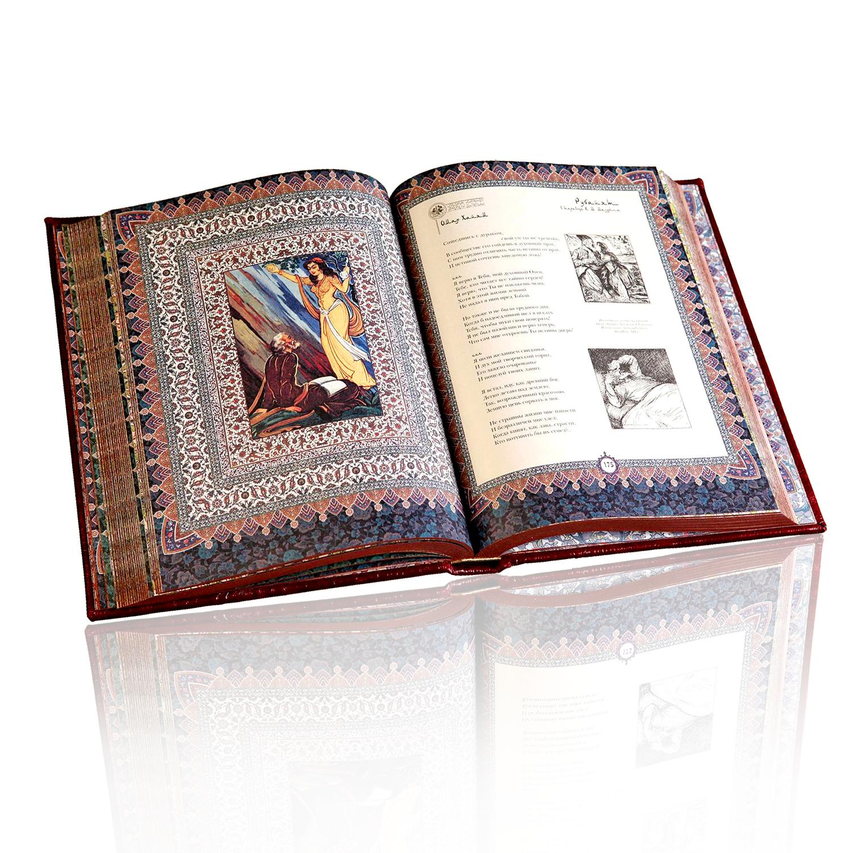 Инкрустированная книга «Омар Хайам»