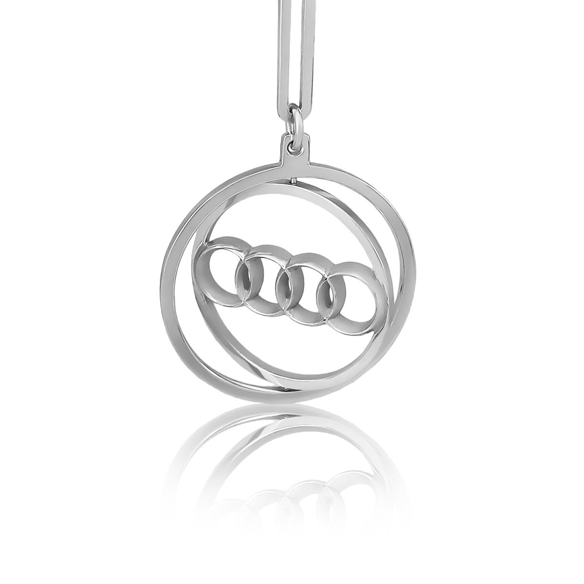 Срібний брелок з логотипом машини «Ауді»
