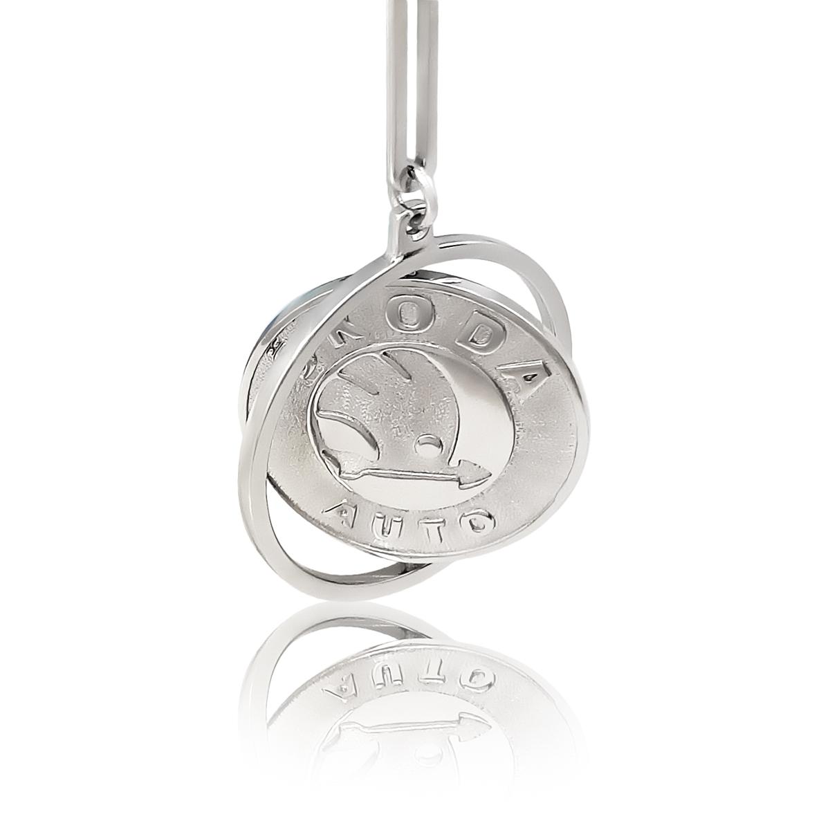 Срібний брелок з логотипом машини «Шкода»
