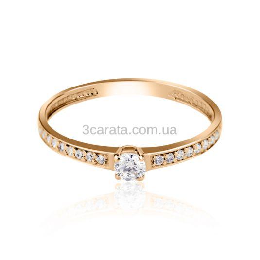 Маленький золотий перстень «Влада»