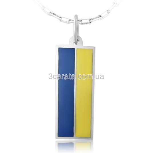 Срібна підвіска-брелок «Україна»