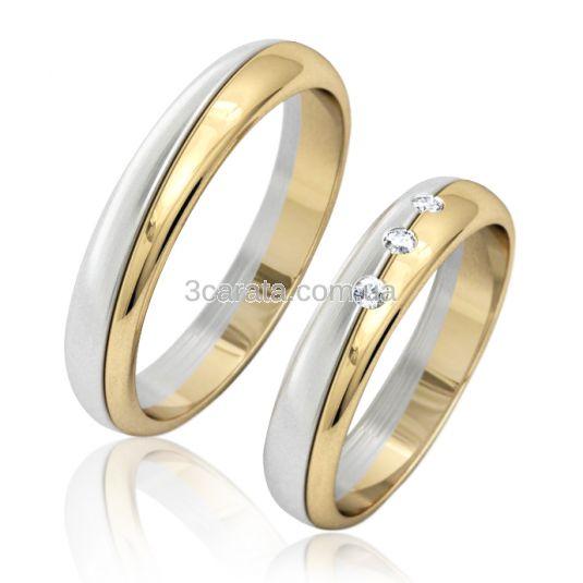 Золота обручка c 3 діамантами «Хвиля чарівності»