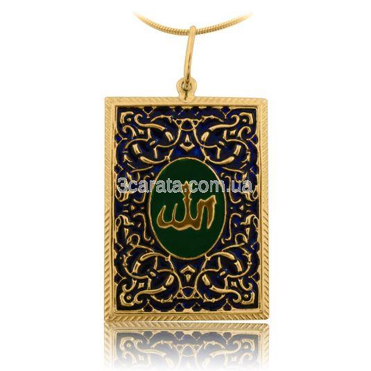 Золотий кулон з емаллю «Коран»