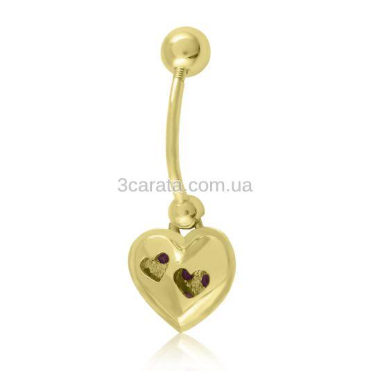 Золотий пірсинг «Дорогоцінне серце»
