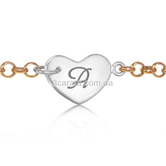 Золотий браслет з серцем і ключем «Crystal Love»