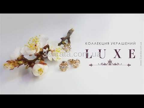 Золота підвіска з Swarovski  «Luxe»
