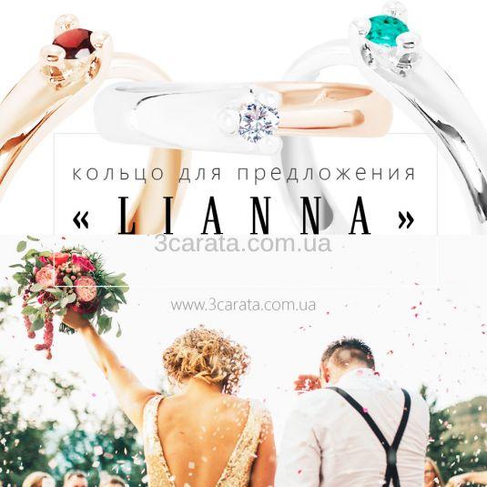 Каблучка на заручини «Lianna» з Сваровські bae6af324d93d