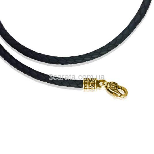 Шкіряний плетений шнурок з золотою застібкою