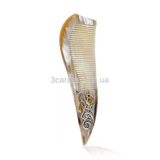 Срібний гребінець з натурального рогу «Гребінець»