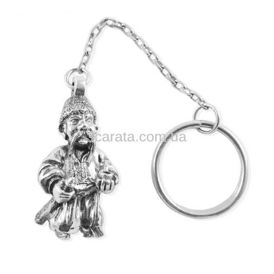 Срібний брелок «Козак з трубкою»