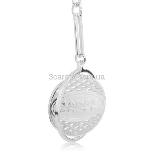 Срібний брелок з логотипом «Range Rover»