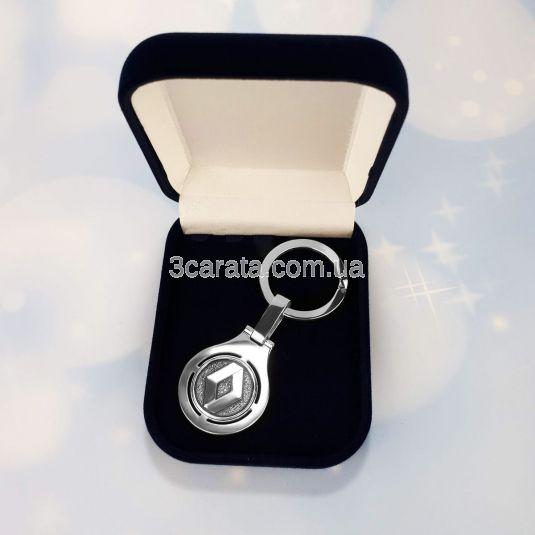 Срібний брелок для ключів машини «Renault»