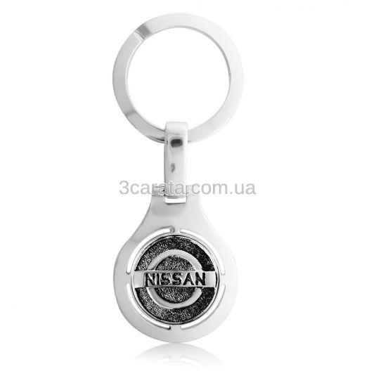 Срібний брелок «NISSAN»