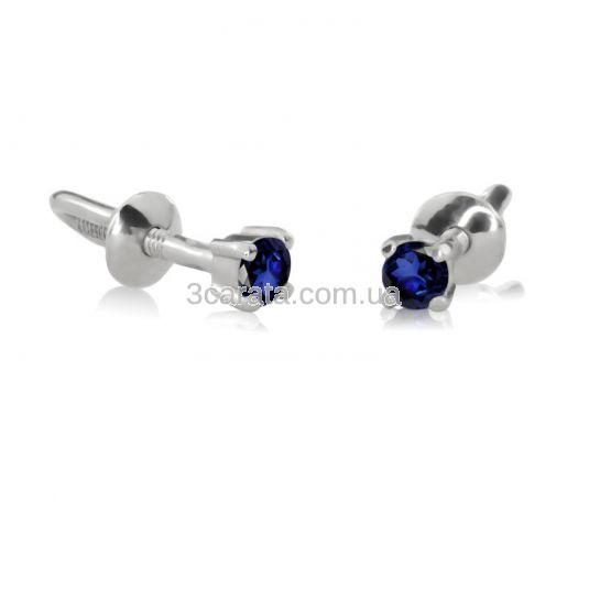 Сережки-трансформери з білими і синіми сапфірами «Julia»