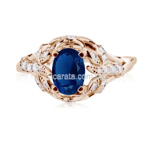 Елітне кольцо з сапфіром 1,6 Ct «El Secreto»