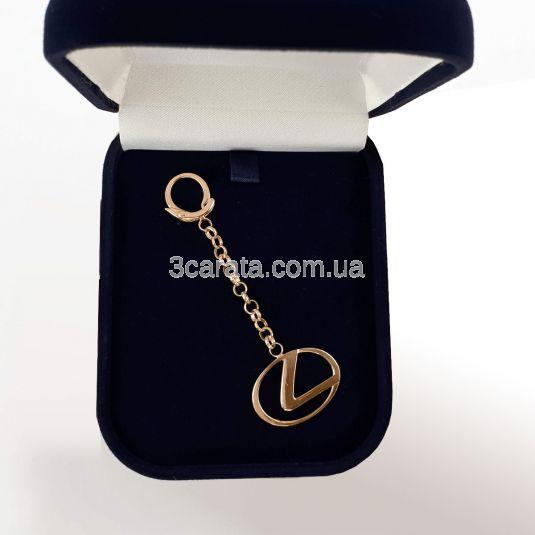 Золотий брелок на ключи «Lexus»