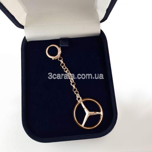 Золотий брелок на ключи «Mercedes»