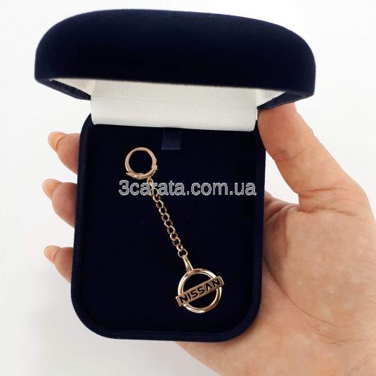 Золотий брелок на ключи «Ніссан»
