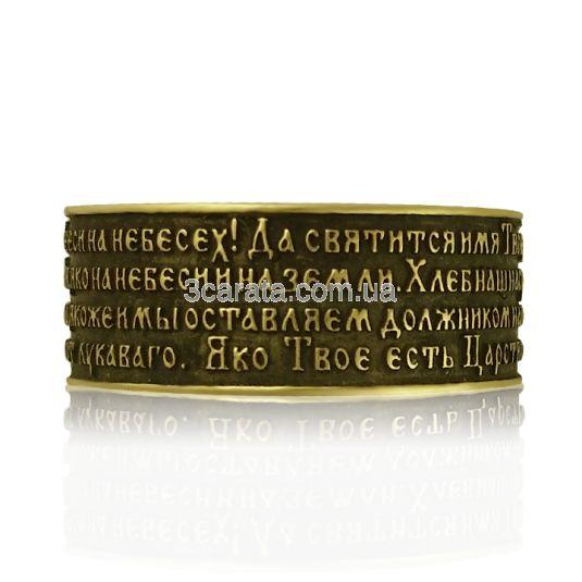Купить кольцо с молитвой спаси и сохрани