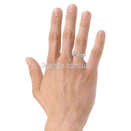 Золоте кольцо Соломона «Мине і це»