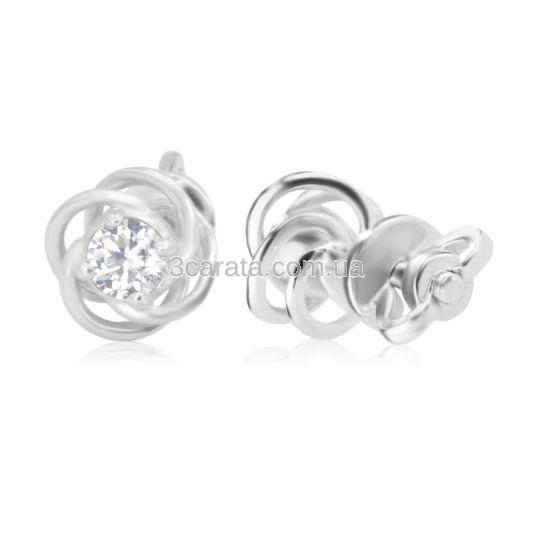 Золотий комплект з діамантами «Light breeze»