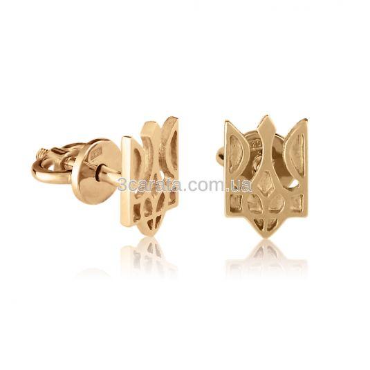 Золоті сережки «Герб України Тризуб» 4ff23c280c5a4
