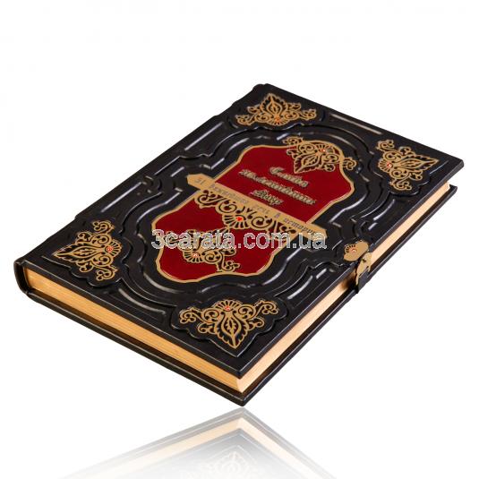Книга «51 важнейшая речь в истории»