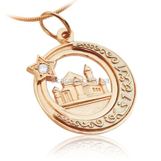 Золотой кулон с цирконием «Мечеть»