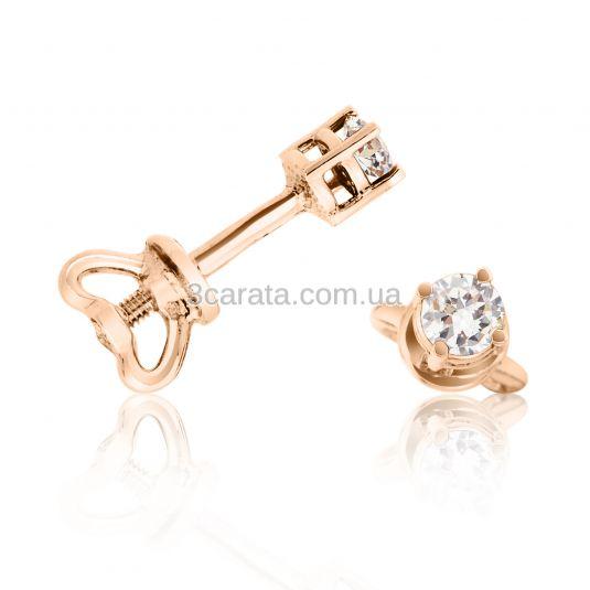 Золотые серьги-пусеты с бриллиантами «Анастасия»