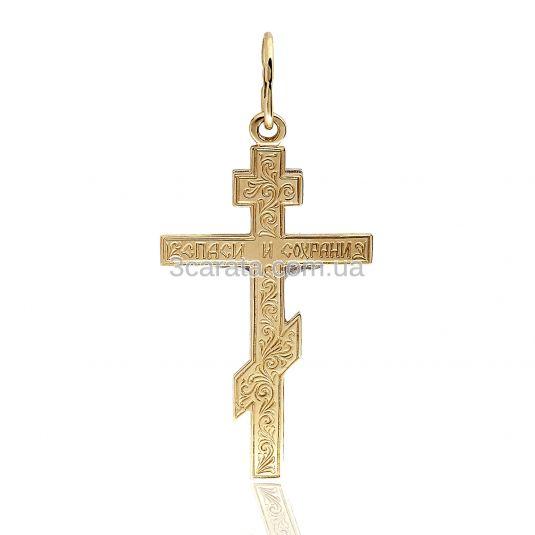 Золотой крестик с распятием двухцветный