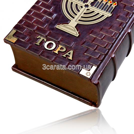 Книга подарочная эксклюзивная «Тора»