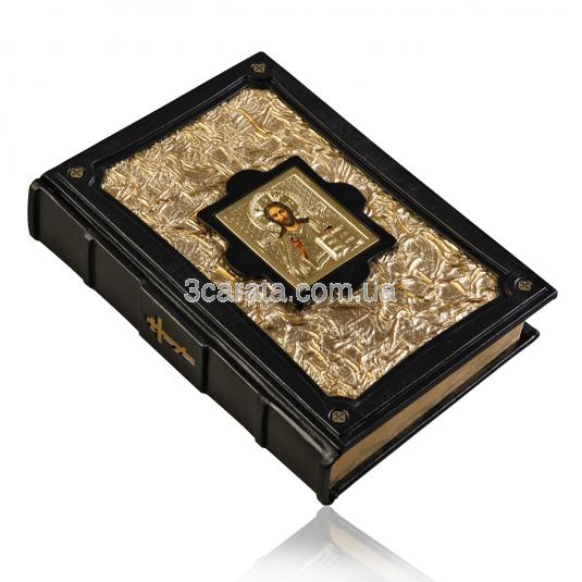 Библия с иконой «Златая»