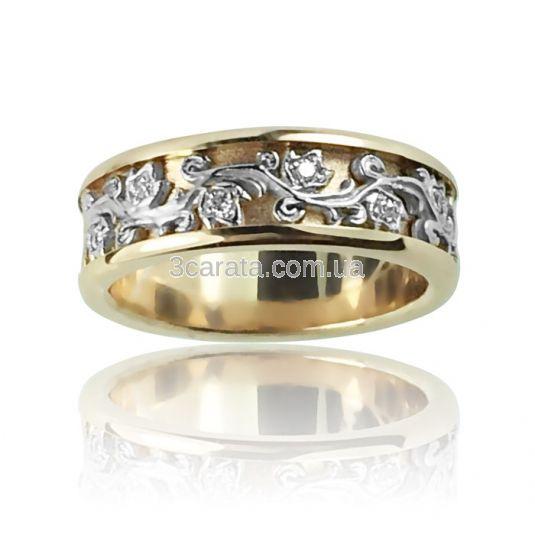 Золотое обручальное кольцо «Элегантность»
