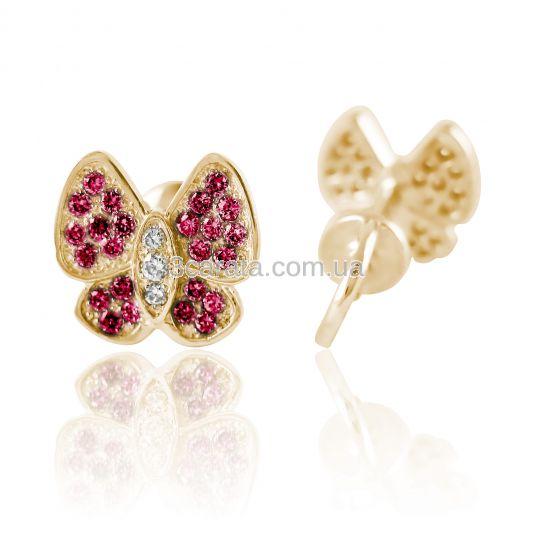 Золотые пусеты с рубином «Бабочки»