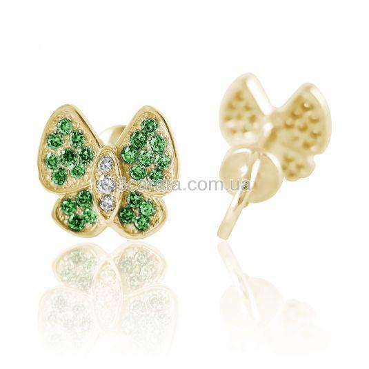 Золотые пусеты с изумрудами «Бабочки»