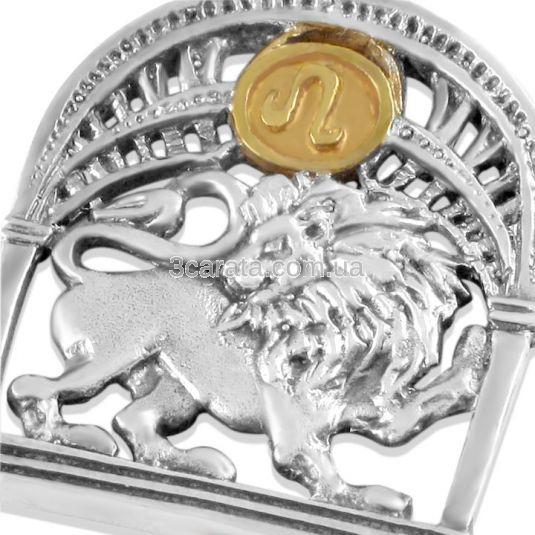 Брелок из серебра «Лев»