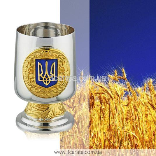 Серебряная рюмка «Герб Украины»