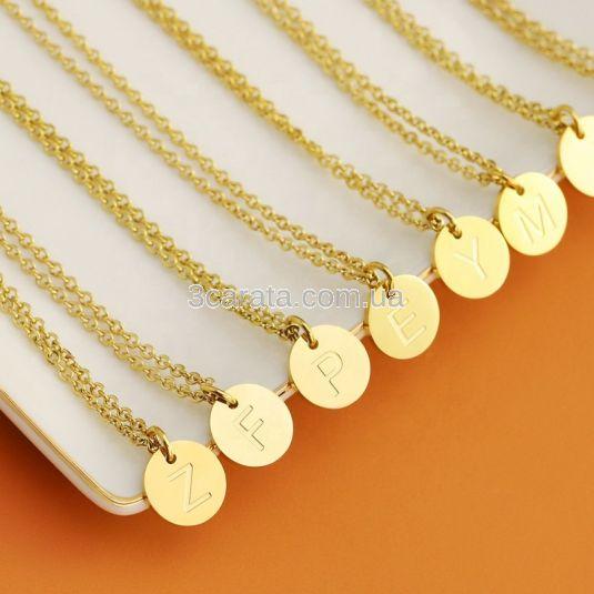 Золотая подвеска с буквой «Монетка»