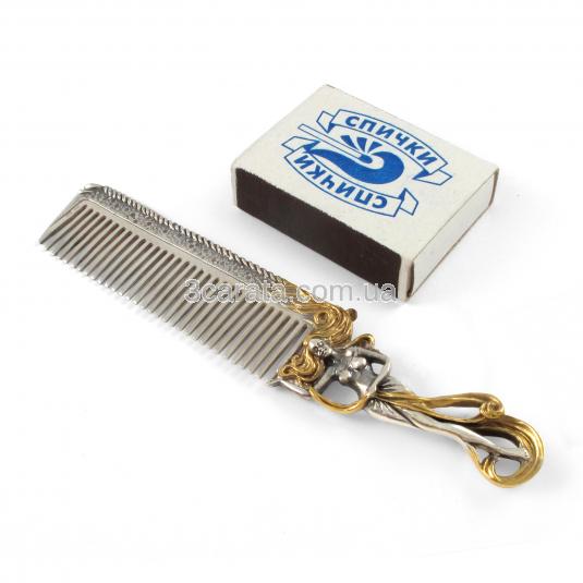 Серебряная расческа «Ты прекрасна»