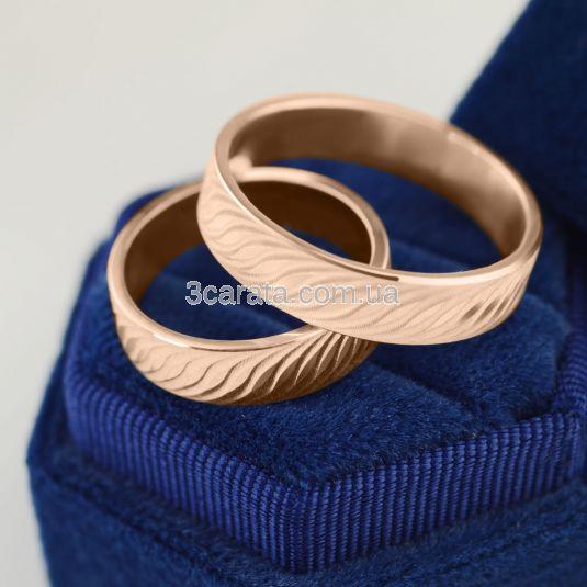 Обручальное кольцо с 3-D гравировкой «Fondness»