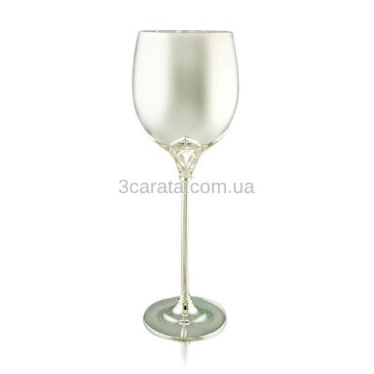 Серебряный бокал на высокой ножке «Белое вино»